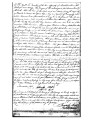 Charles and Nancy McAuthur Bell, Montgomery Co. Petition to sell inheritance to start a household....