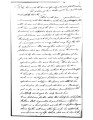 Jane Welborn, Randolph Co. Petition to claim property and to own future property. Wife abuse,...