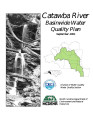 Catawba River basinwide water quality plan