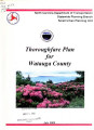 Watauga County thoroughfare plan