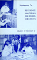 Supplement to reference materials for school libraries: grades 1 through 12