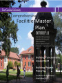 East Carolina University comprehensive facilities master plan : building functionality assessment...